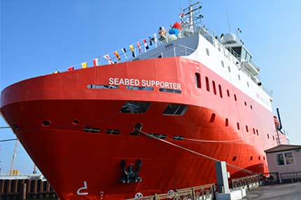 Offshore vessel Seabed supporter
